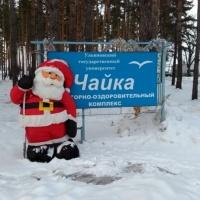 Exkursion Softwareentwicklung in international verteilte Teams nach Russland     13.-17. Januar 2020